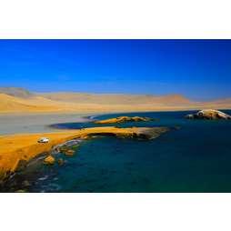 История Великой Империи 1 с отдыхом на побережье Тихого океана в национальном Парке Паракас