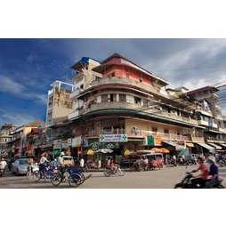 Сием Рип – Пномпень